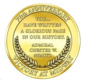 Midway 2012 Coin