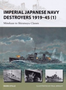 stille IJN destroyers