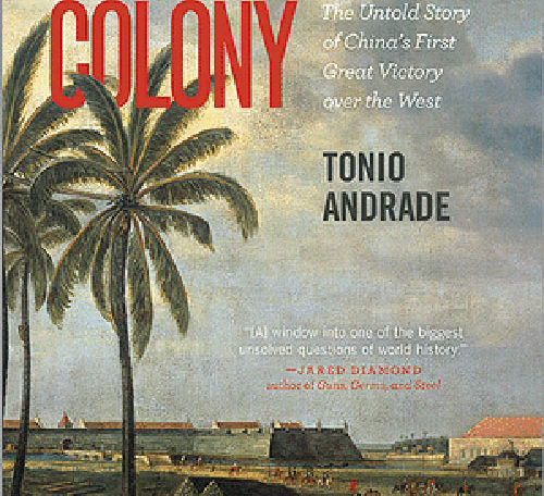 andrade lost colony china west
