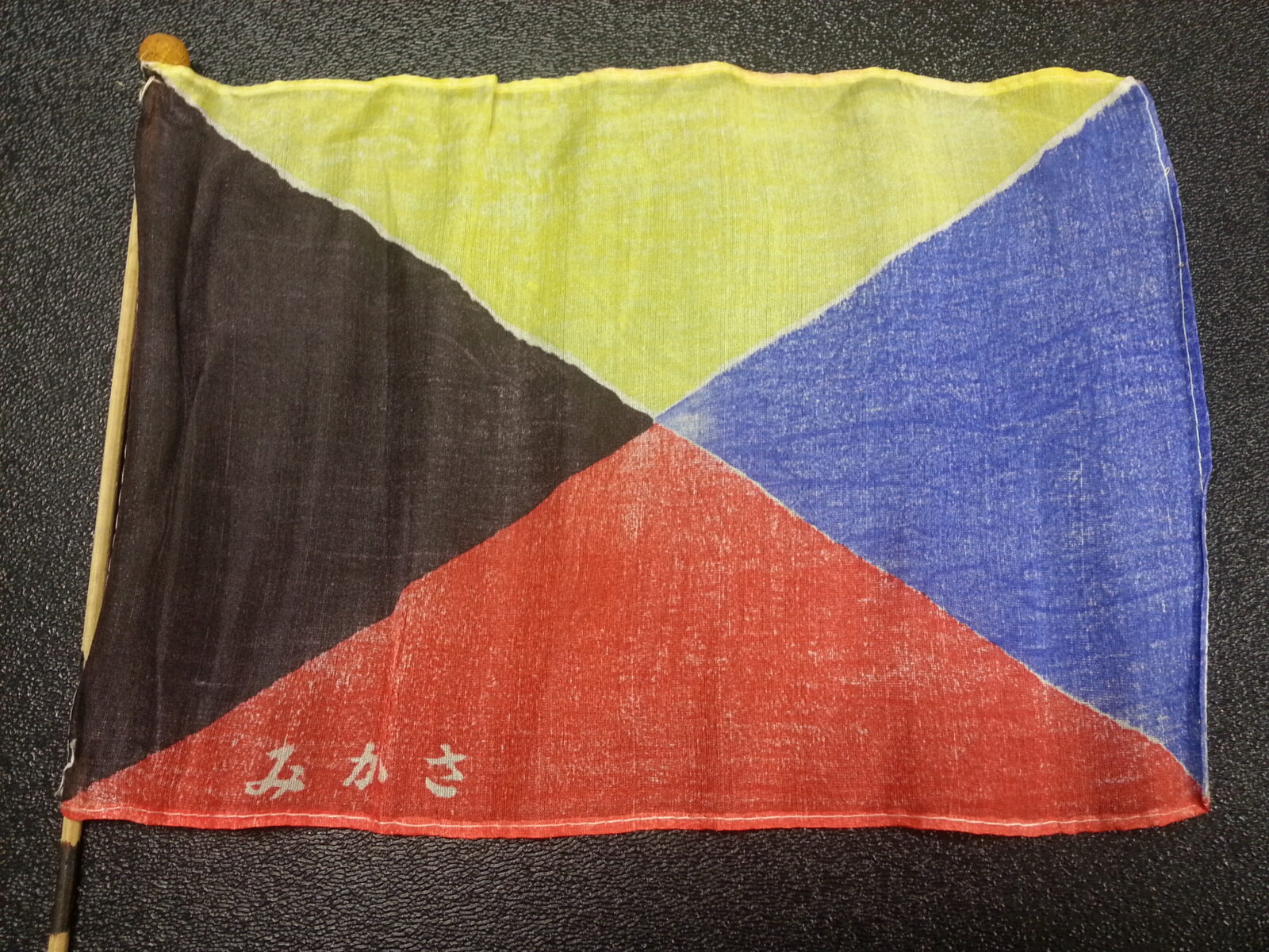 ditty bag world war ii japanese parade victory flags naval
