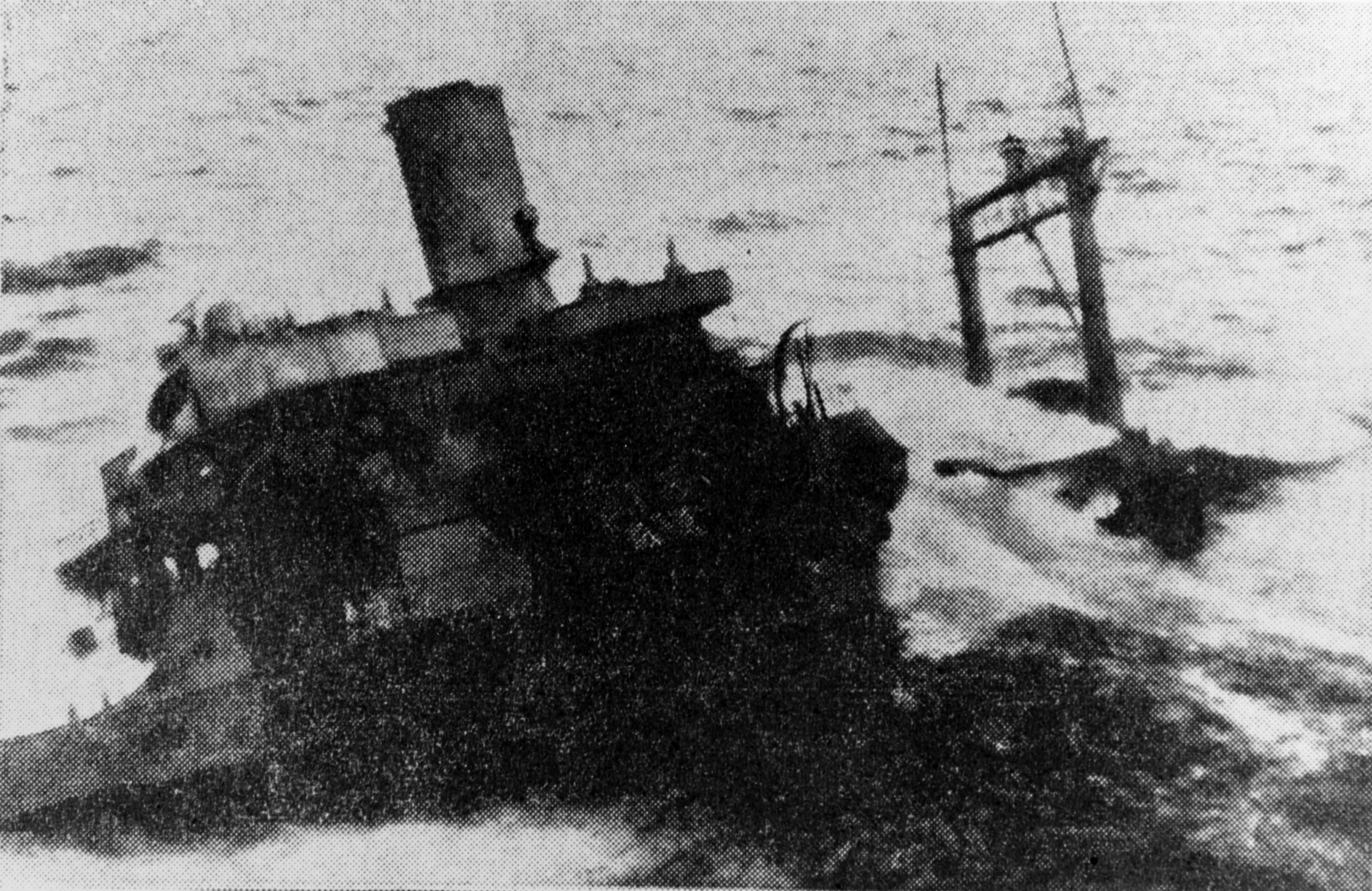 Naval Disaster In Newfoundland Naval Historical Foundation