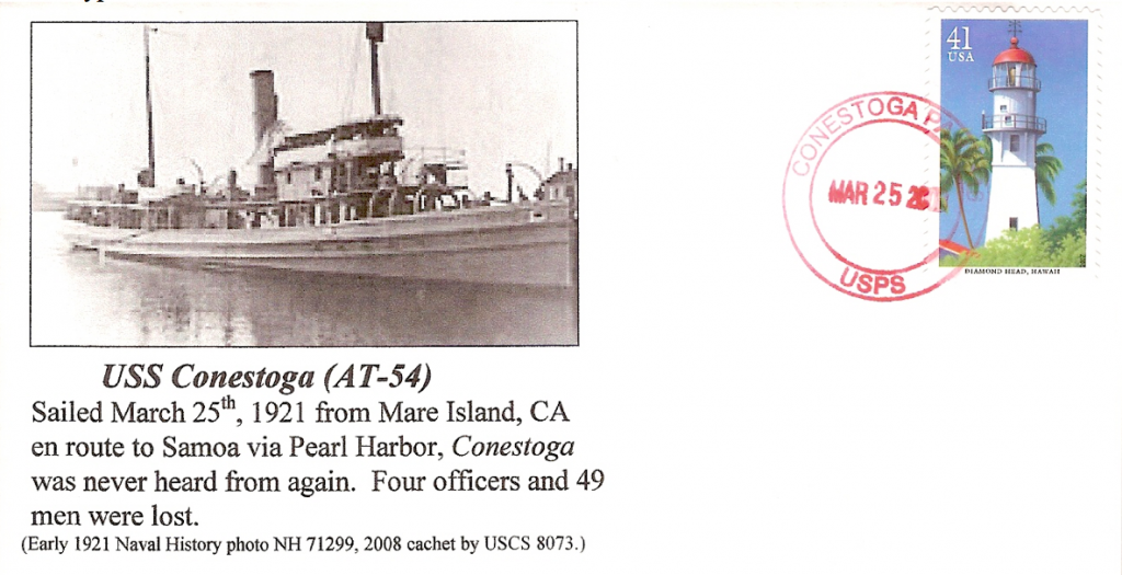 Figure 4:  Cover cancelled March 25th, 2008 in CONESTOGA's namesake town commemorating her departure from Mare Island.  The stamp is appropriate, marking her destination of Diamond Head, Hawai'i.